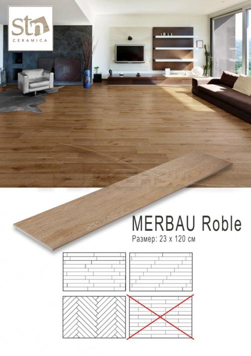 Гранитогрес с имитация на дърво Merbau Roble - Stn Ceramica