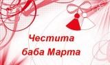 - Макензи