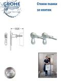 Структура за вграждане Grohe Solido + Окачена тоалетна Smart 9