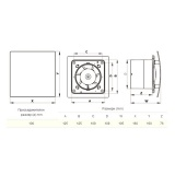 Венилатор за баня Ескудо WEI-100- Размери