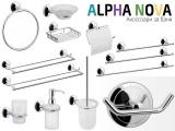 Аксесоари за баня Alpha Nova