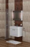 Окачен шкаф за баня Сиана