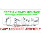 Хидромасажна кабина LILY ICSH 8179B NEW - Макензи