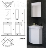 Мебели за баня КАРА - ъглов шкаф