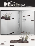 Проект на баня Comfort