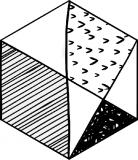 Гранитогрес Hexa Comic - ITT Ceramica 6