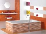 Плочки за баня Серия Agatha - Pamesa