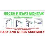 Хидромасажна кабина БРИЛЯНТ ICSH 998 NEW  - 3