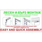 Хидромасажна кабина ЛИНДА ICSH 8115R NEW - 4