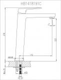 Схема на смесител за купа  ICF 1418191B
