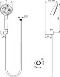 Ръчен душ с окачалка Idealrain Evo Diamond-skica