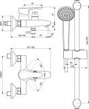 Смесител за вана/душ IS Alpha BC656AA с аксесоари - схема