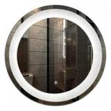 LED огледало за баня C4671A17