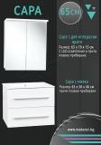 PVC Шкаф за баня - Модел САРА 65см