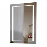 Огледало за баня със система против замъгляване B6E21956