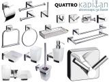 Аксесоари за баня Quattro