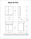 Схема на горен PVC шкаф за баня Мина