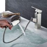 Смесител за мивка с подвижен чучур ICF 1118549NEW
