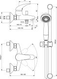 Смесител за вана/душ Orion Vidima B1294AA с аксесоари- схема