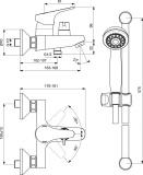 Смесител за вана/душ SevaNext Vidima B1931AA- схема