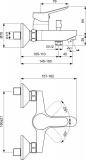 Смесител стенен за вана/душ - Scorpio BC168AA схема