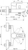 Смесител за вана/душ SevaTop Vidima BC403AA-схема